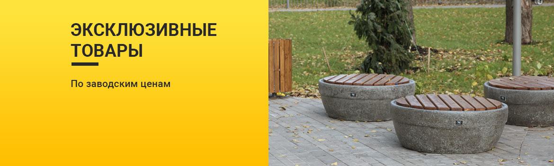 Купить жби из бетона купить бетон в днр цена